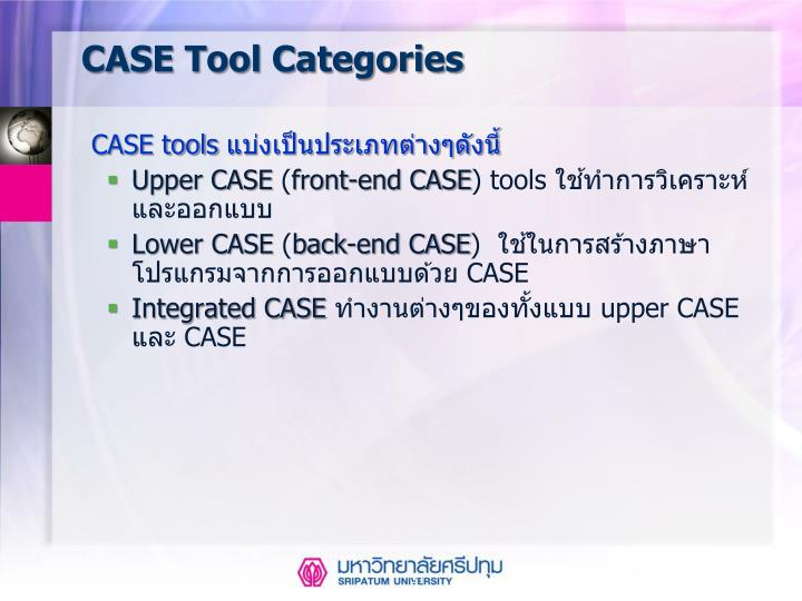 CASE Tool Categories