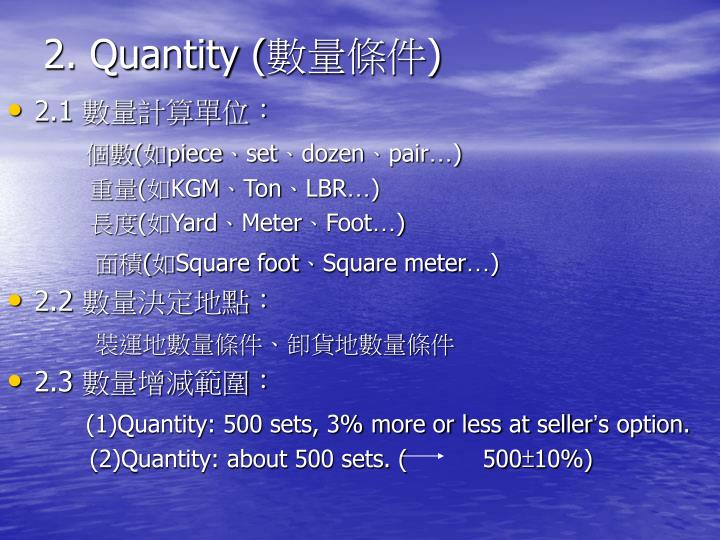 2. Quantity (