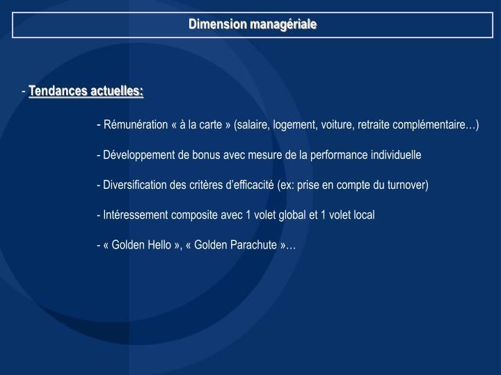 Dimension managériale