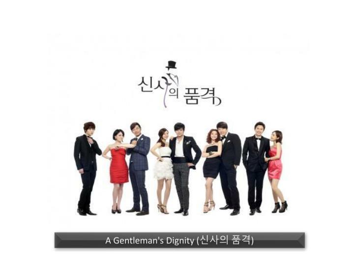 A Gentleman's Dignity (