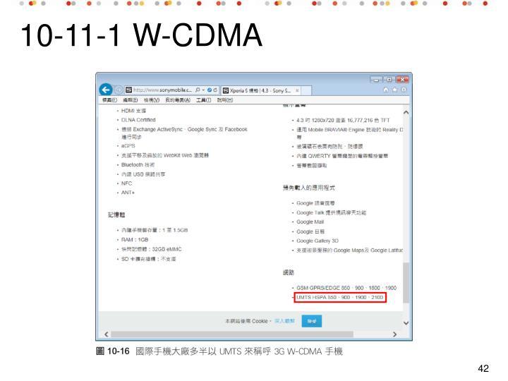 10-11-1 W-CDMA