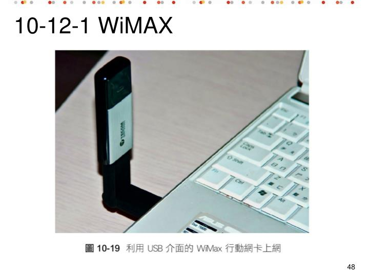 10-12-1 WiMAX