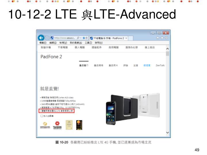 10-12-2 LTE