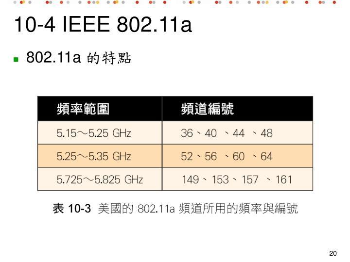 10-4 IEEE 802.11a