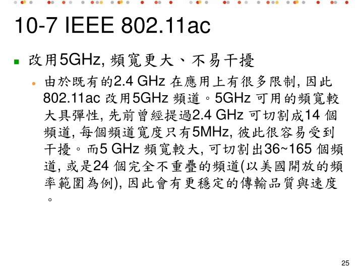 10-7 IEEE 802.11ac