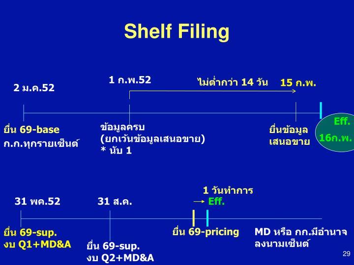 Shelf Filing