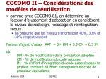 cocomo ii consid rations des mod les de r utilisation