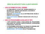 ddss in architettura client server3