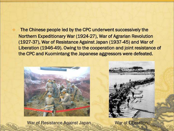 an introduction to the history of china after it was defeated by japan in 1895 The chinese revolution and chinese communism mao's china and after a history of the people's republic the introduction of socialism to china.