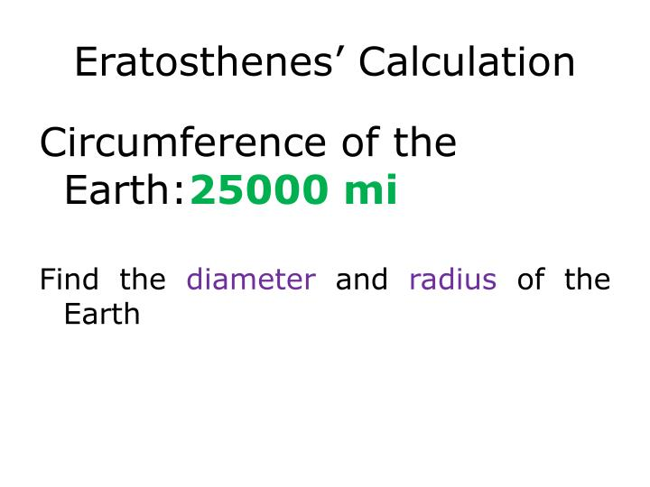 Eratosthenes' Calculation