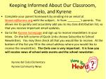 keeping informed about our classroom cielo and kyrene