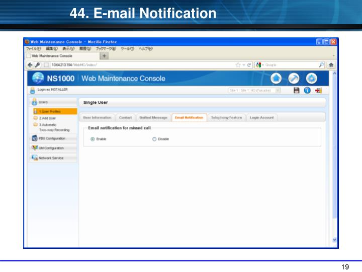 44. E-mail Notification