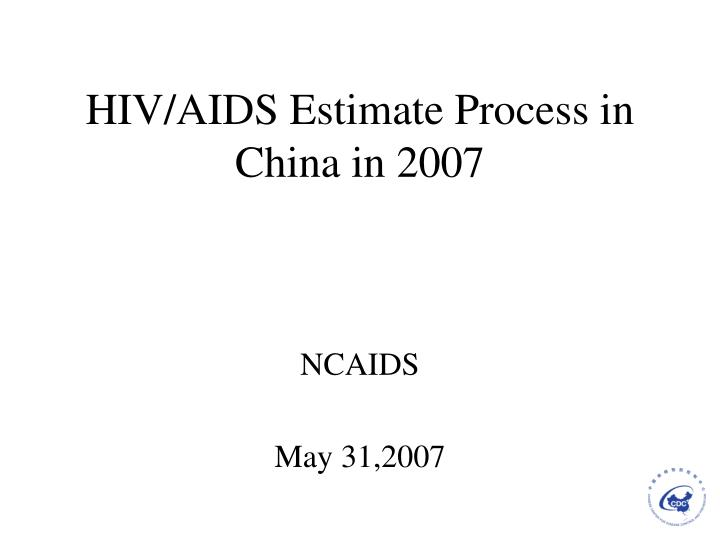 Hiv aids estimate process in china in 2007