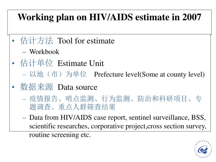 Working plan on HIV/AIDS estimate in 2007