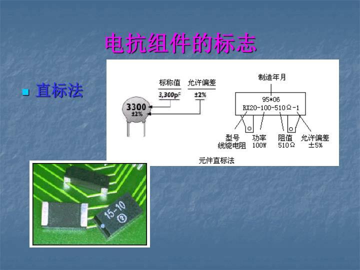 电抗组件的标志