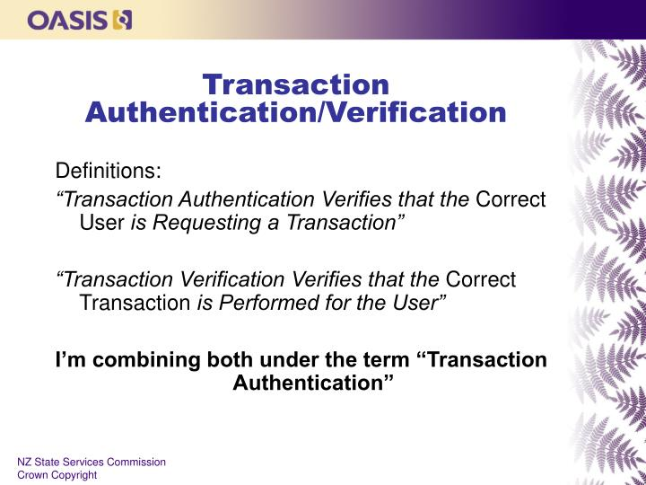 Transaction Authentication/Verification