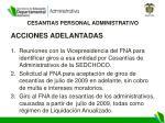 cesantias personal administrativo2