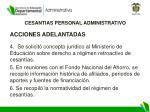 cesantias personal administrativo3