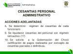 cesantias personal administrativo5