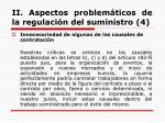 ii aspectos problem ticos de la regulaci n del suministro 4
