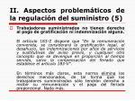 ii aspectos problem ticos de la regulaci n del suministro 5