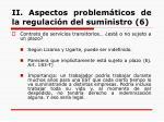 ii aspectos problem ticos de la regulaci n del suministro 6