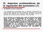 ii aspectos problem ticos de la regulaci n del suministro 7