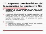ii aspectos problem ticos de la regulaci n del suministro 8