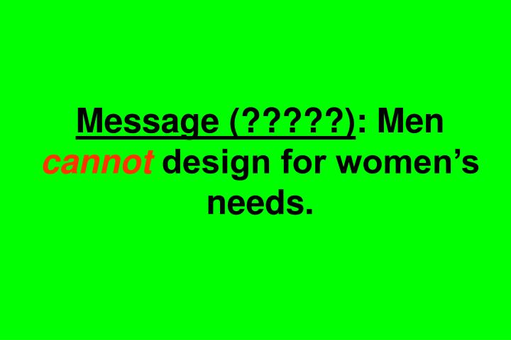 Message (?????)