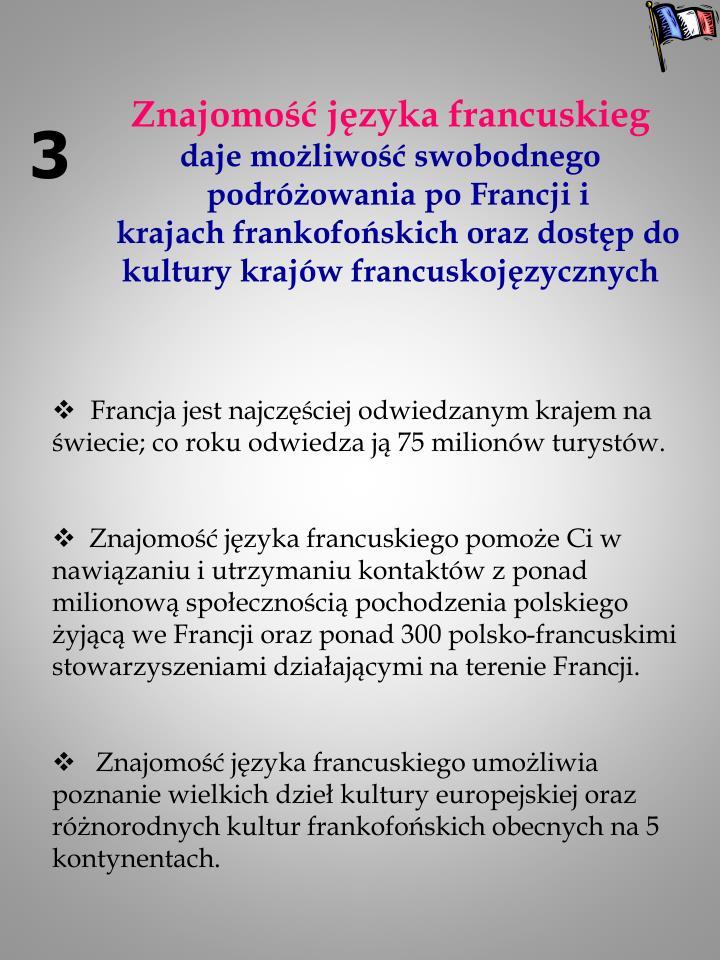 Znajomość języka francuskieg