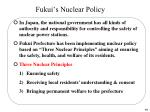 fukui s nuclear policy