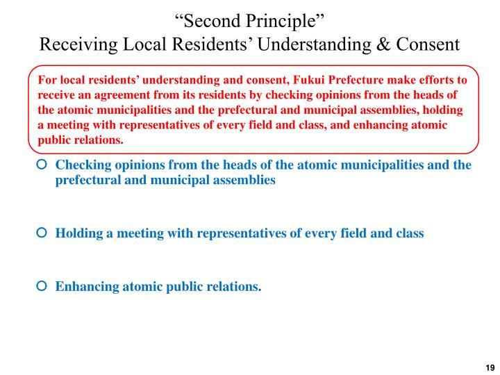 """Second Principle"""