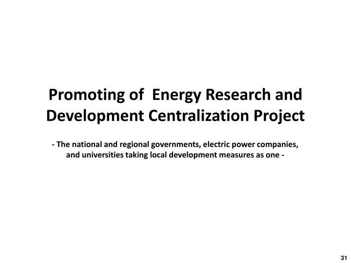 Promoting of  Energy Research and
