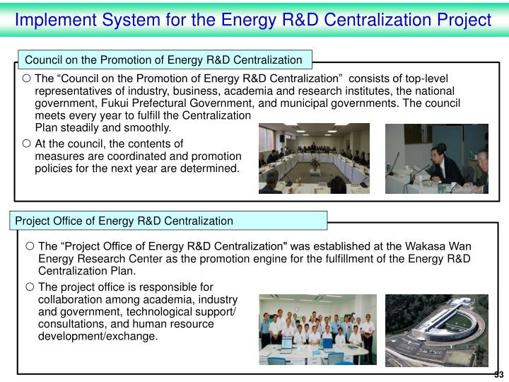 Implement System for the Energy R&D Centralization Project