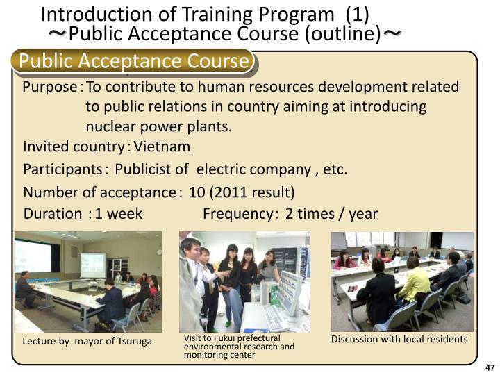 Introduction of Training Program  (1)