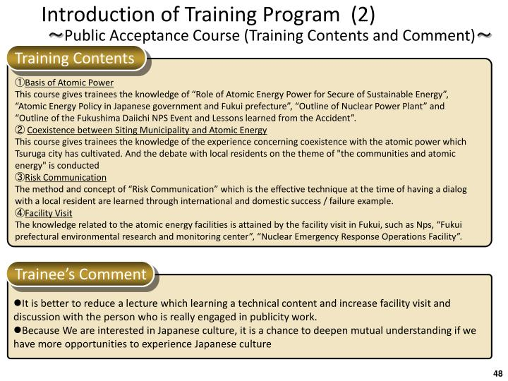 Introduction of Training Program  (2)