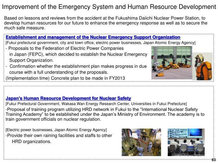 Improvement of the Emergency System and Human Resource Development