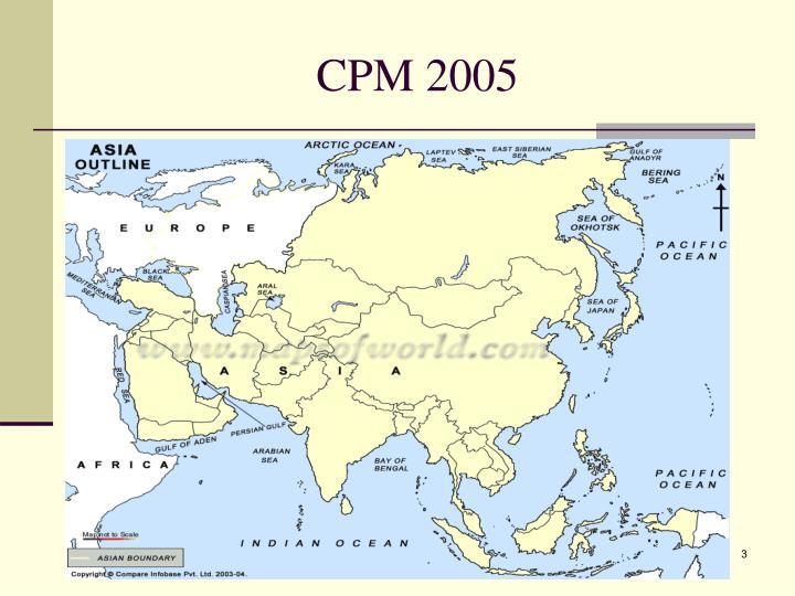 CPM 2005