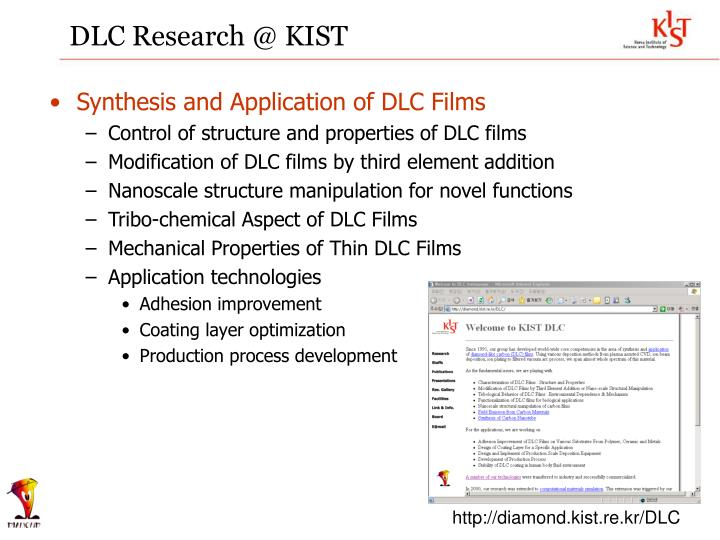 DLC Research @ KIST