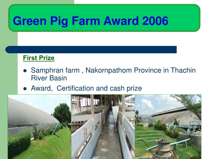 Green Pig Farm Award 2006