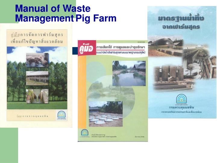 Manual of Waste Management