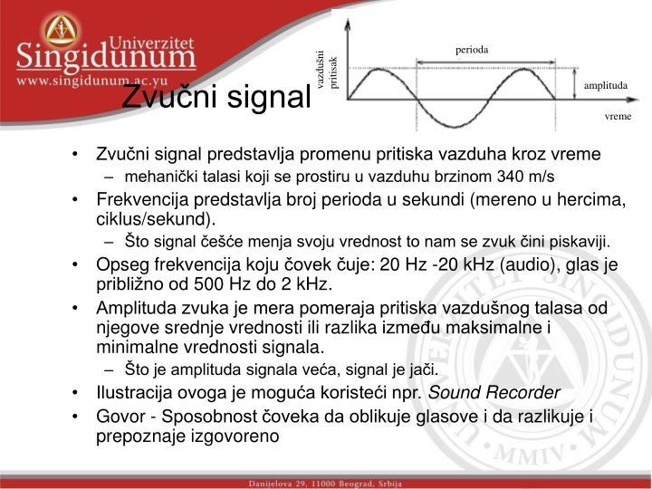 Zvučni signal