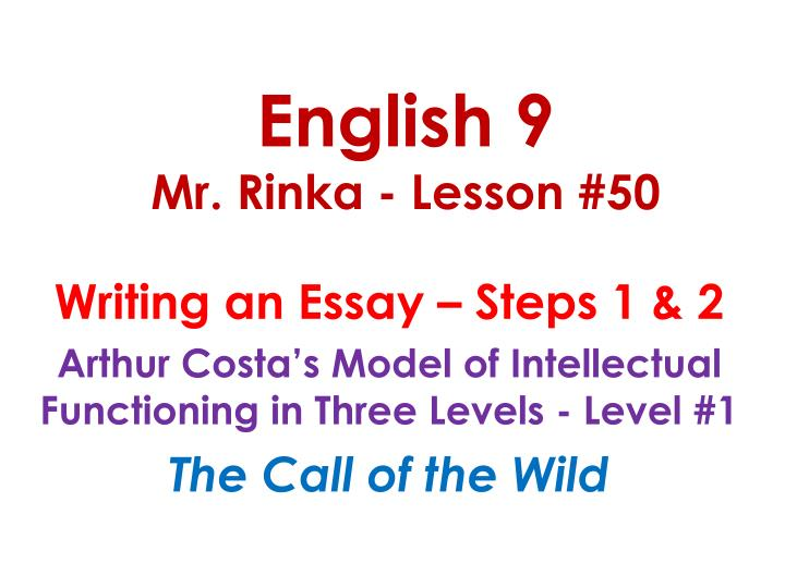English 9 mr rinka lesson 50