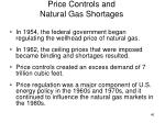 price controls and natural gas shortages