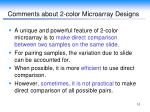 comments about 2 color microarray designs