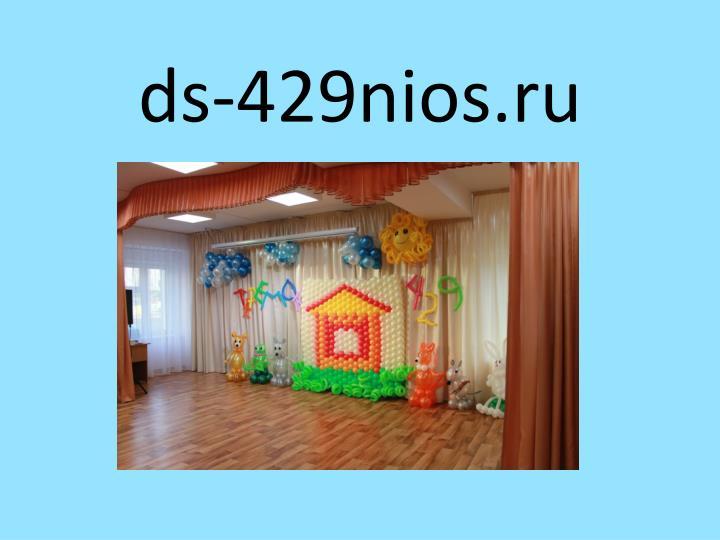 ds-429nios.ru