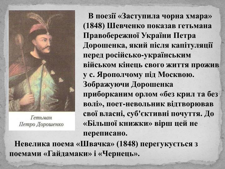 (1848)       ,     -       .   .         , -   , ' .       .
