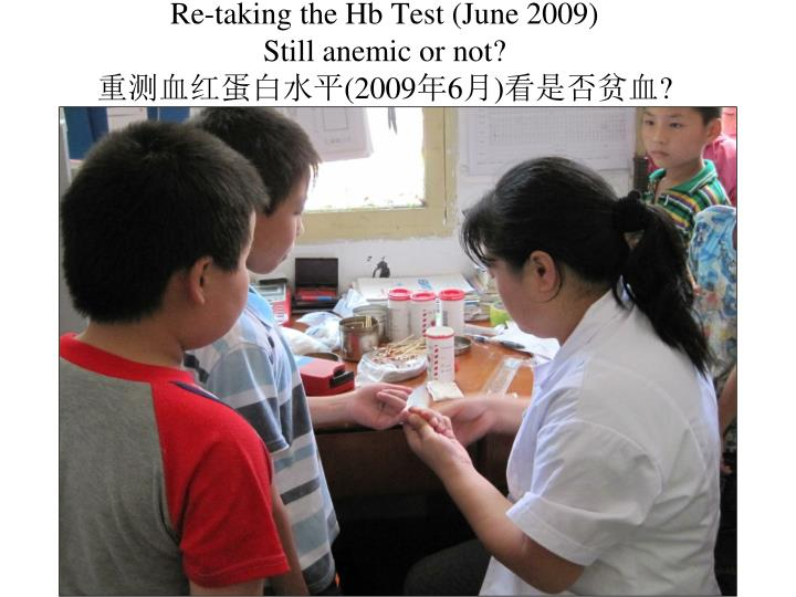 Re-taking the Hb Test (June 2009)