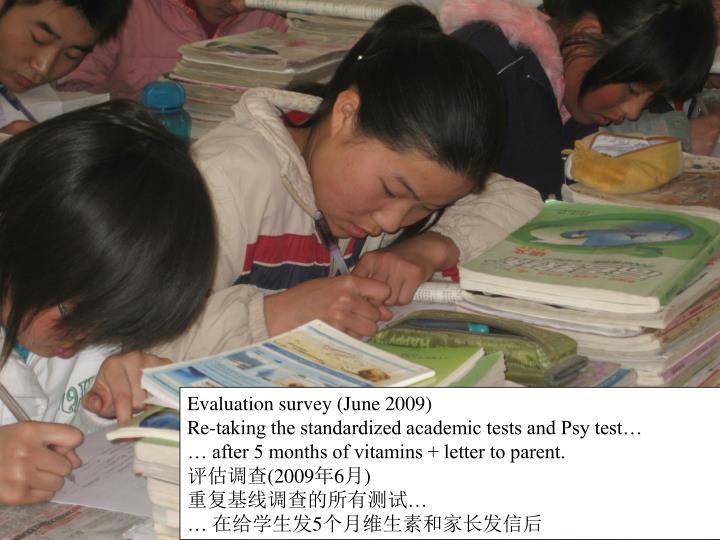 Evaluation survey (June 2009)