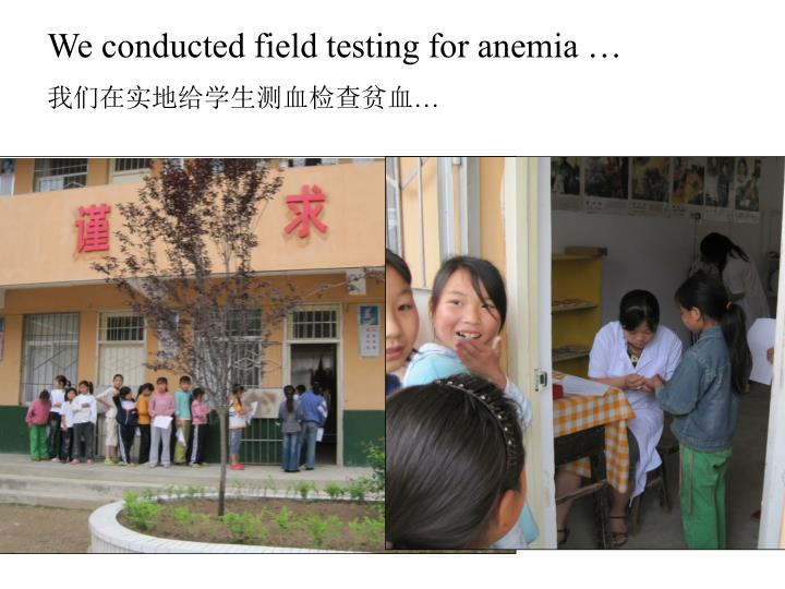 We conducted field testing for anemia …
